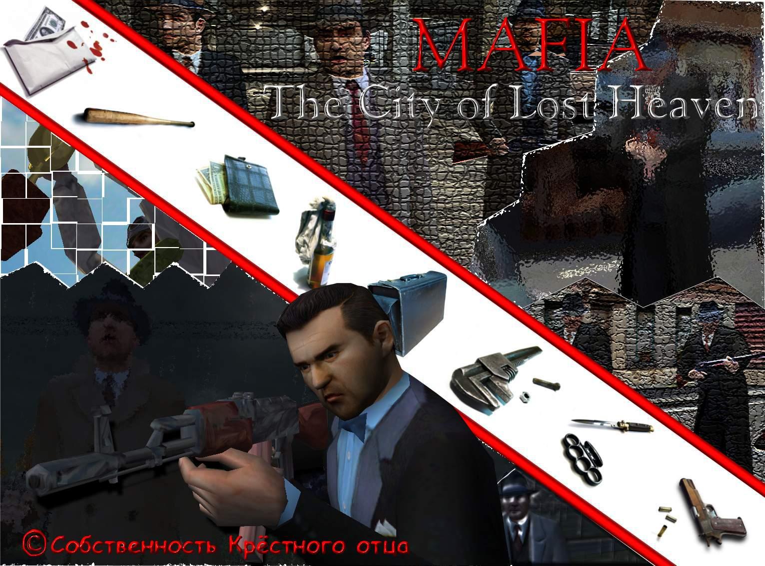 Р рёс4eeс4e2 рё р4d9р4abр499с4e2 р4d9 mafia the city of lost heaven